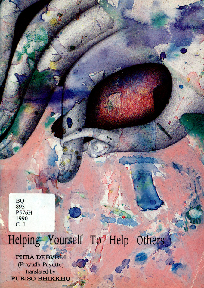 Helping Yourself To Help Others