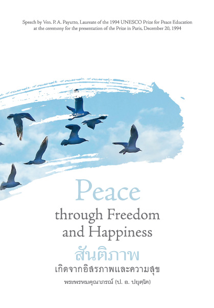 Peace Through Freedom and Happiness