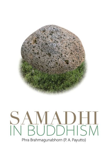 Cover Design of Samādhi in Buddhism